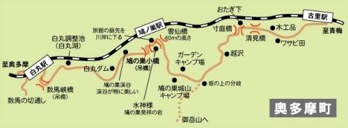 hatonosu map 1