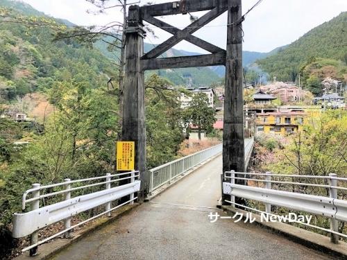 hatonosu bridge unsenbashi 1