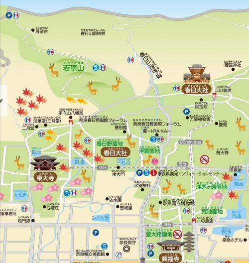 narapark map 1
